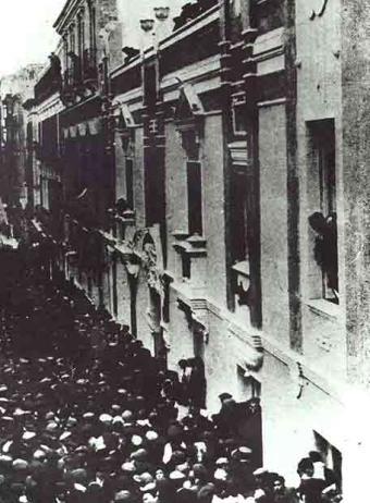 inauguracion_1908_casa_pueblo_calle_piamonte